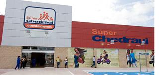 Grocery store Puerto Aventuras, Mexico